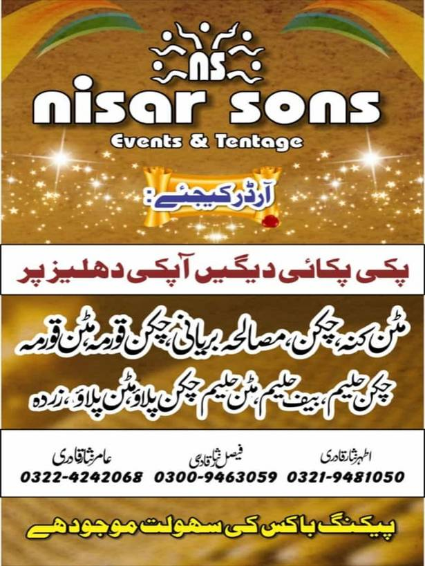 Nisar Sons Caterers - Regular Offers