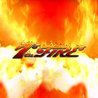 7s Fire