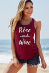 Burgundy Rise and Wine Tank image