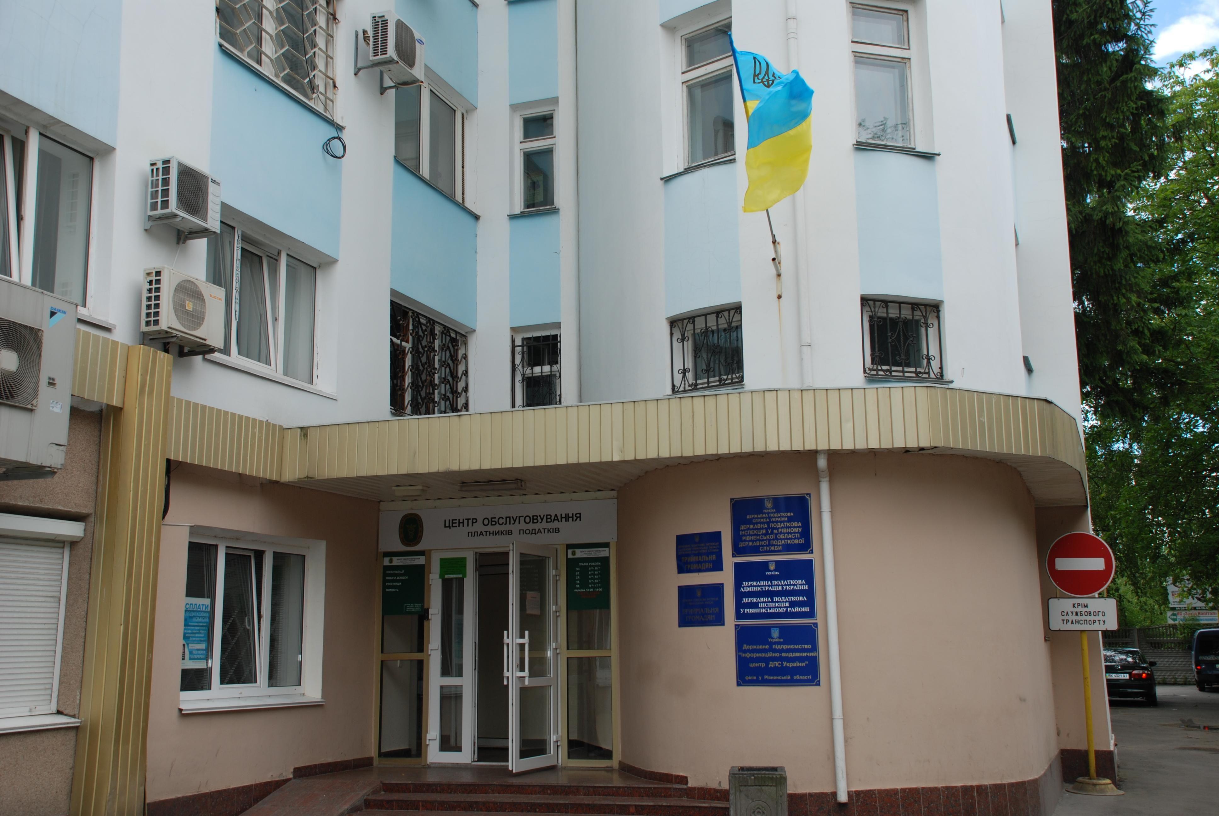 ukrayna vergi kimlik numarası