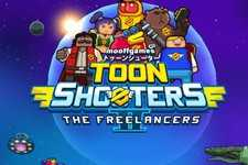 Toon shooters