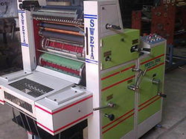 Paper & Non Woven Bag Offset Printing Machine 18x24