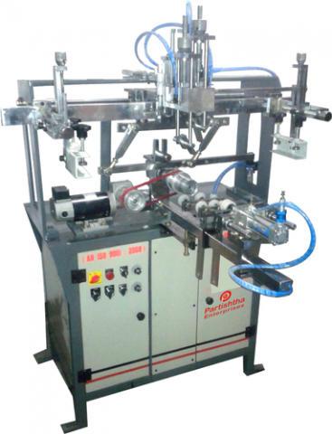 Round Bottle Printing Machine
