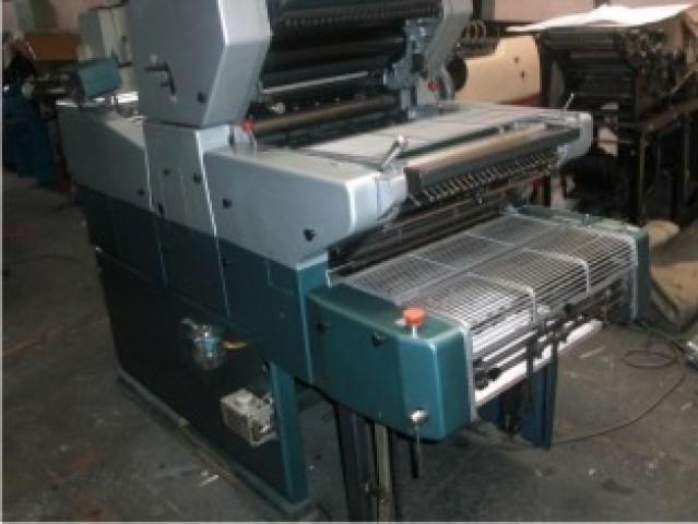 Used Ryobi 480 Offset Printing Machine