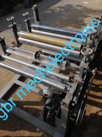 Paper plate Lamination Machine-36 Inch