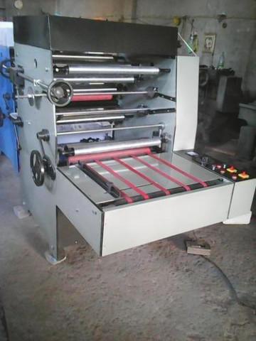 Manual Paper Lamination Machine