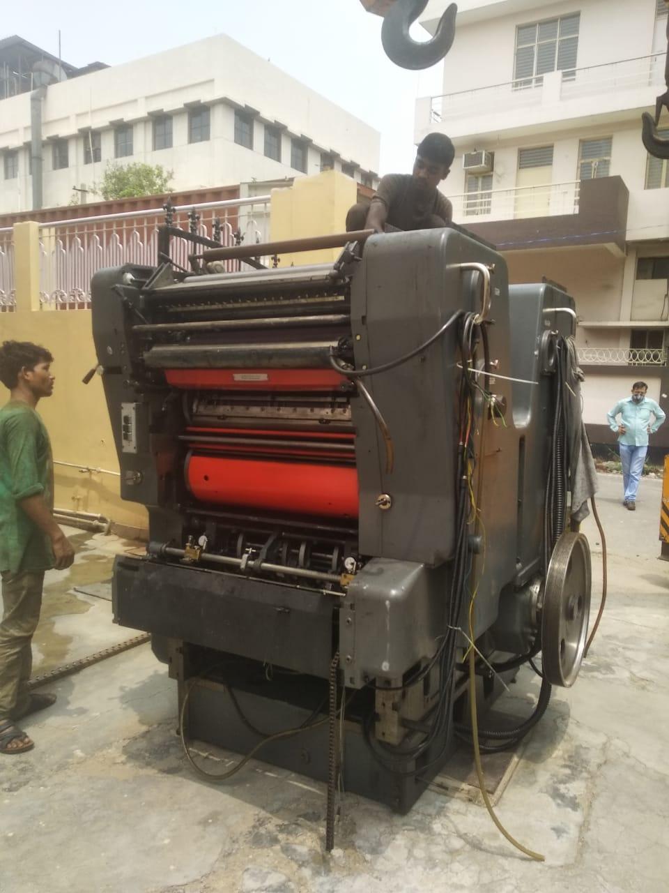 Heidelberg SORMZ-1986 Offset Printing Machine