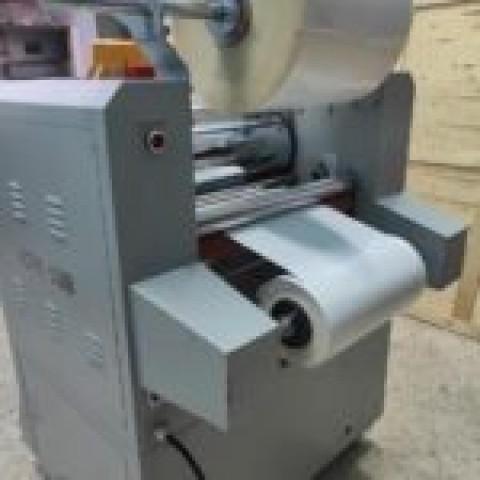 Hydraulic Thermal Lamination Machine 20inch Model - 520b