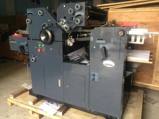 Non Woven Bag Printing Machine - Model-D56