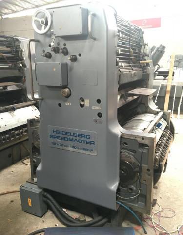 Used  Heidelberg 72-V Offset Printing Machine