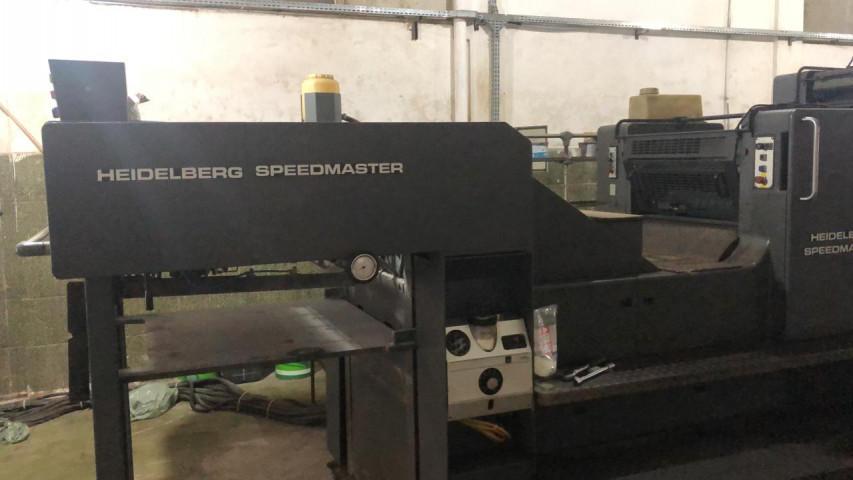 Used Heidelberg SM 72-F-L Offset Printing Machine