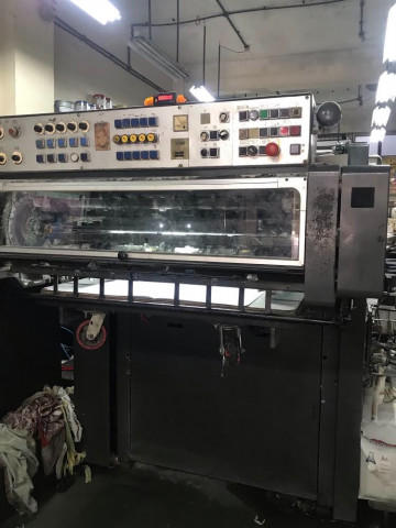 Used Heidelberg SM 102-5 Offset Printing Machine