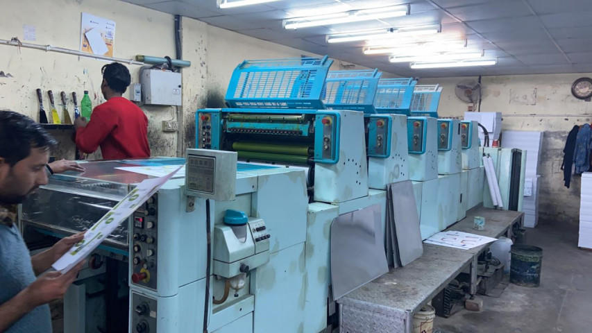 Used  Polly 566 Offset Printing Machine