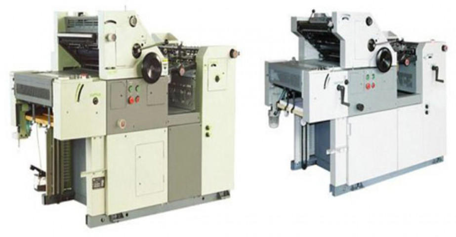 Single Color Offset Printing Machine NW-1622