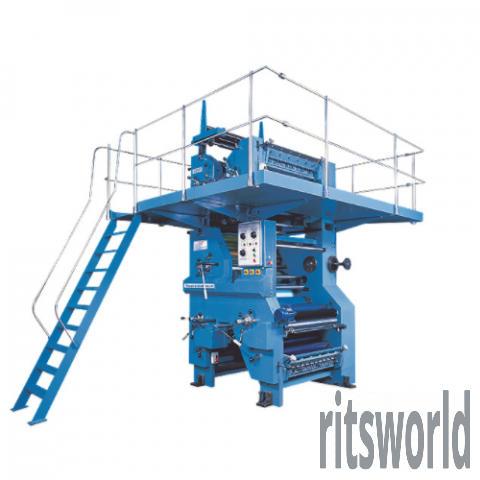 Newspaper Web Offset Printing Machine