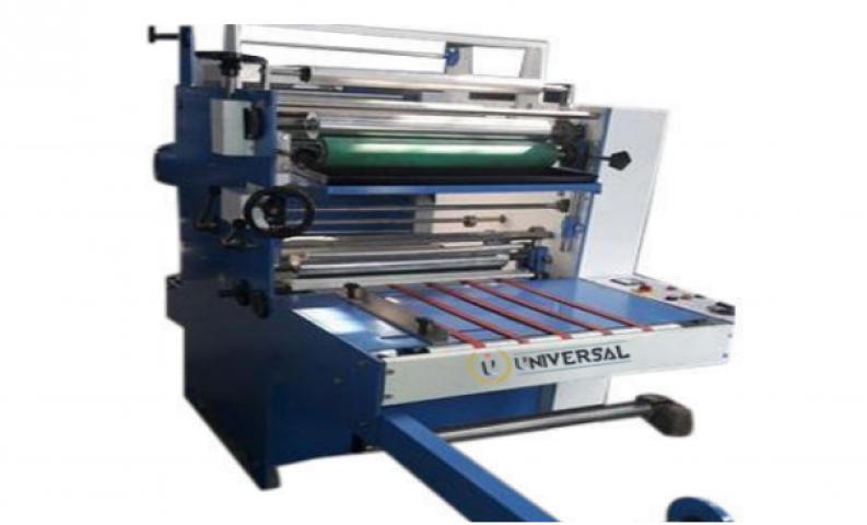 Sheet Cum Roll Dual Lamination Machine - 18 Inches