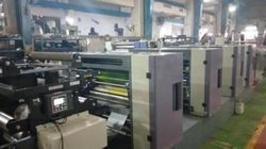 Webtech Web Offset Printing Machine