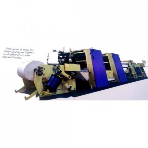 Web Offset Printing Machine SAB 20