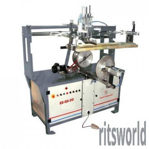 Bucket EE-RS-20 Screen Printing Machine