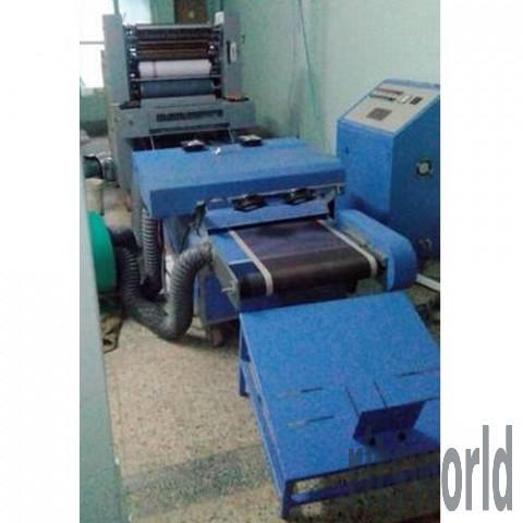 Plastic Bag Offset Printing Machine