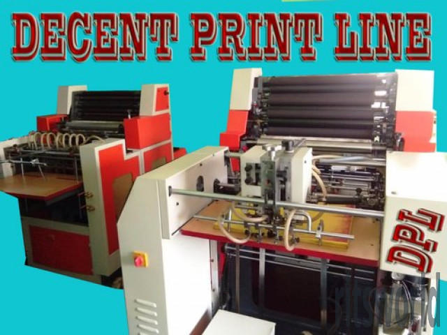 Single Color Sheetfed Offset Printing Machine