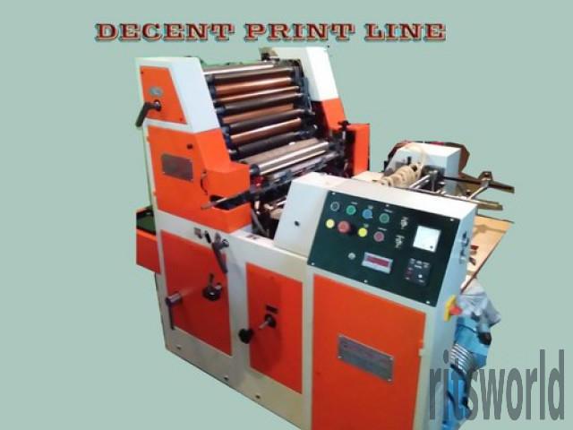 Super Solna Offset Printing Machine