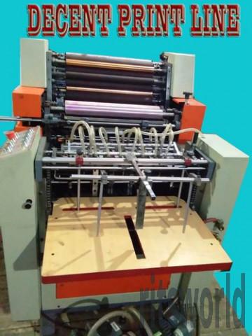 Solna Automatic Offset Printing Machine