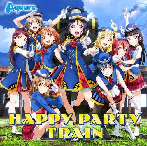 Happy Party Train (TV Size)