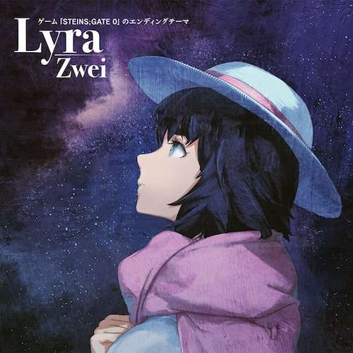 Lyra (ライア)