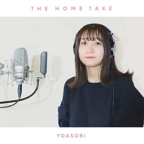 Yoru ni Kakeru (夜に駆ける)