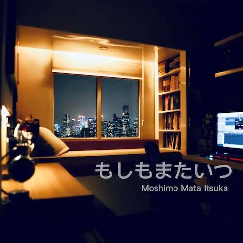 Moshimo Mata Itsuka (Mungkin Nanti) - feat Ariel Nidji