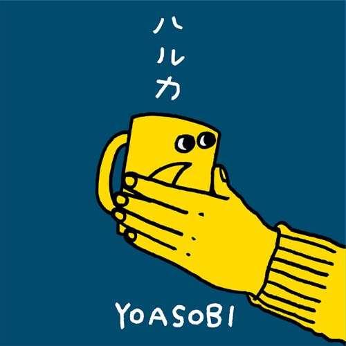 YOASOBI – Haruka