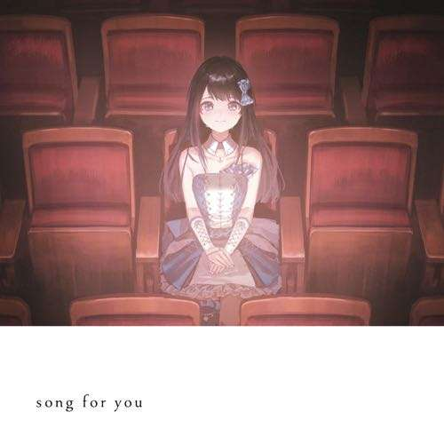 song for you (Kotono version)