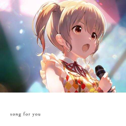 song for you (SUNNY PEACE version)