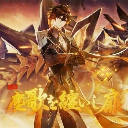 Beneath the Light of Jadeite (Genshin Impact 1.5 Trailer)