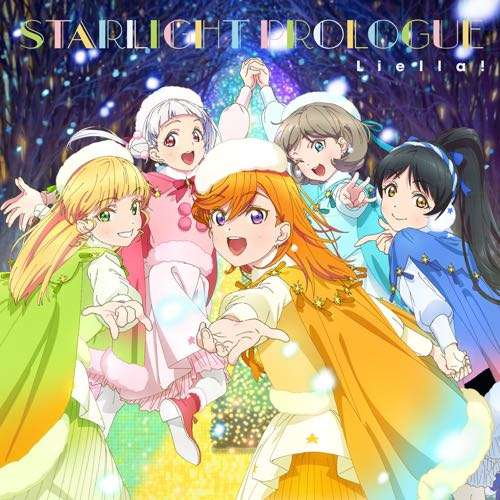 Starlight Prologue
