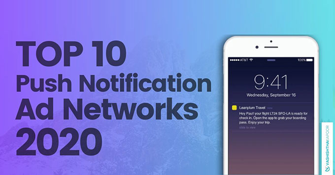 push-notification-ad-networks-2020