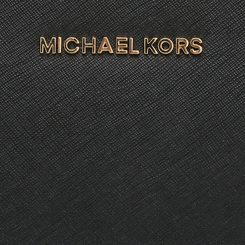 Borsa a mano Selma media nera Michael Kors Acquista su Ventis.