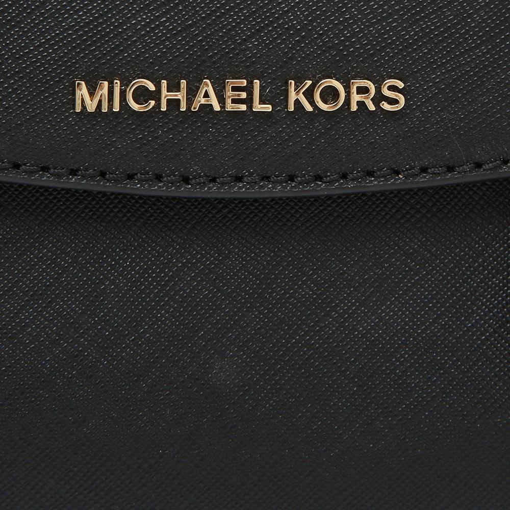 Borsa a tracolla Ava nera Michael Kors Acquista su Ventis.