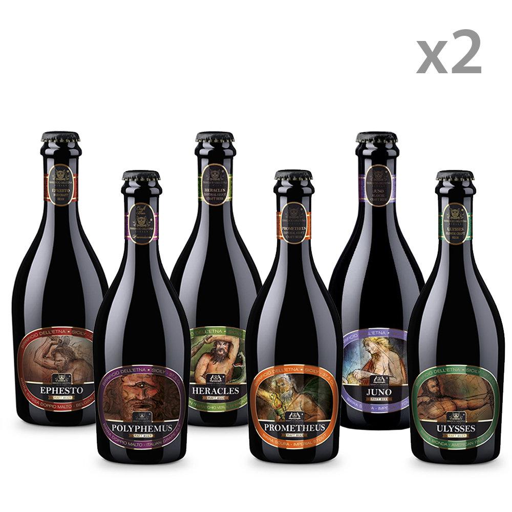 Degustazione - 12 bottiglie da 37,5 cl
