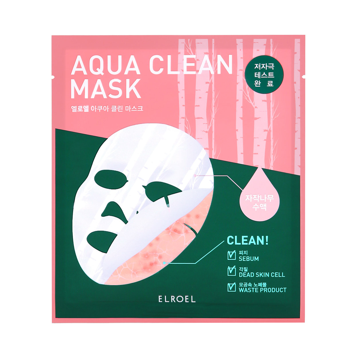 Image of 5 Maschere Monouso Aqua Clean