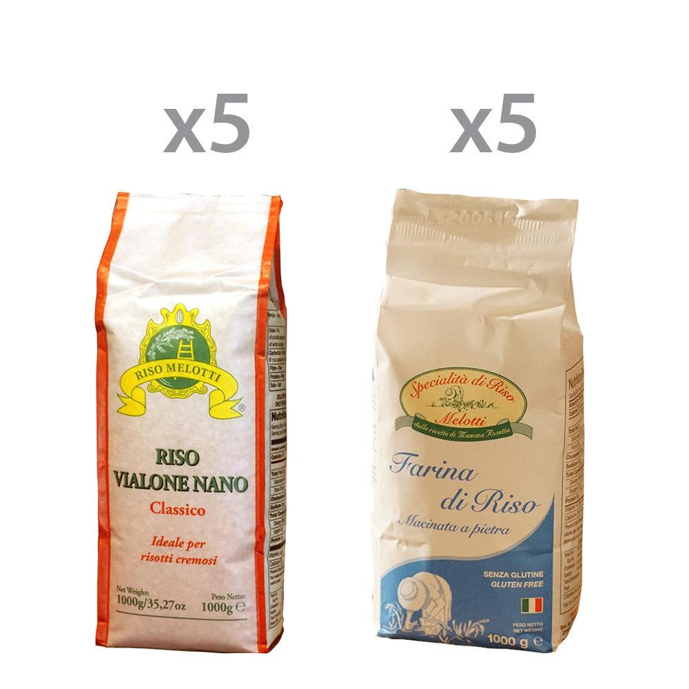 10 confezioni misti 5 vialone nano classico 5 farina di for Cuocere 1 kg di riso