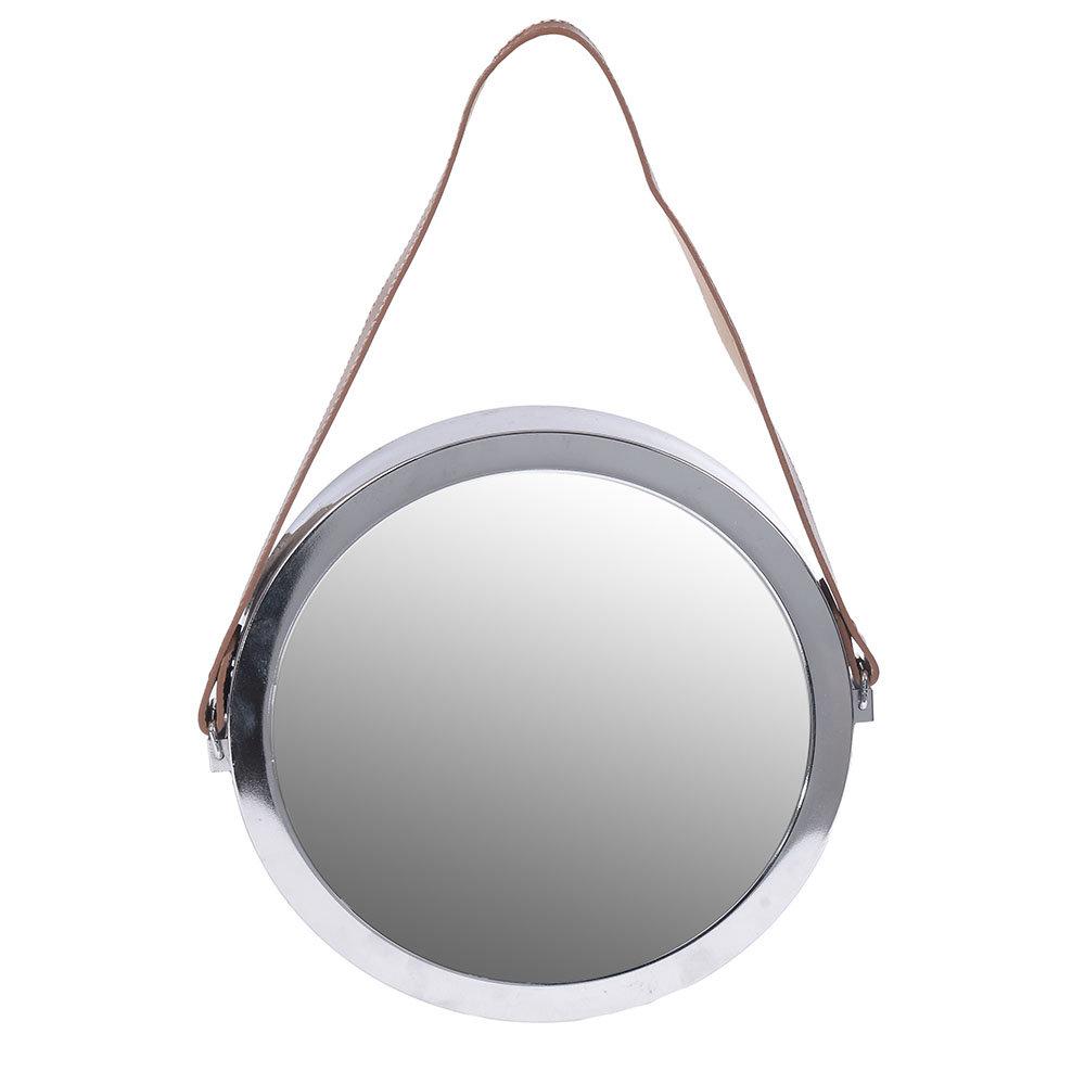 Specchio da parete tondo argento industrial home for Specchio da parete argento