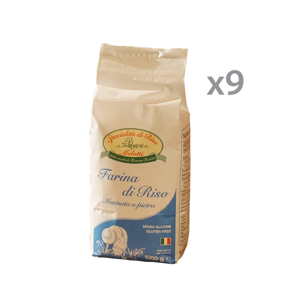 9 confezioni farina di riso 1 kg riso melotti for Cuocere 1 kg di riso