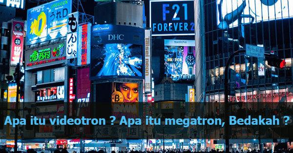 apa itu videotron