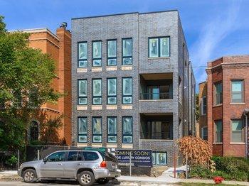 2446 West Foster Avenue Unit: 101
