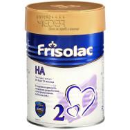 ФРИЗО XA| FRISO HA 2 400ГР