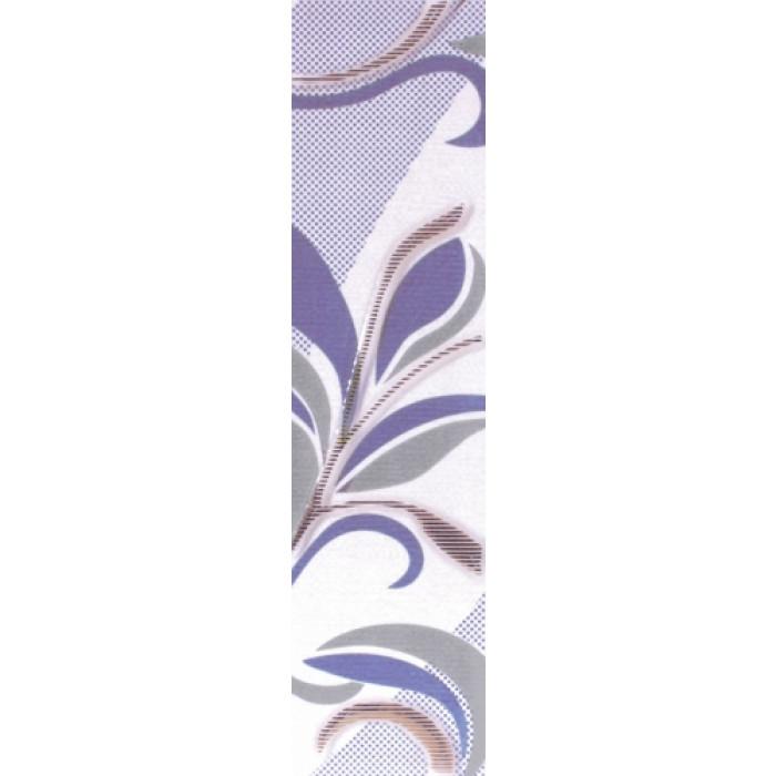 Плочки за стенна декорация / фриз 60 x 250 Царин лукс лилави