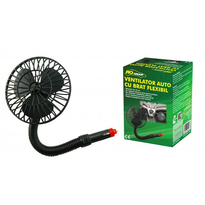 Вентилатор за автомобил с гъвкаво рамо