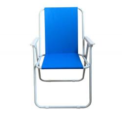 Сгъваем плажен / къмпинг стол My Garden ZRC013
